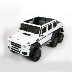 Электромобиль Mercedes Benz G63 4WD DMD318 белый (колеса резина, кресло кожа, пульт, музыка)